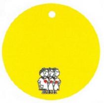 Memory-Schilder rund ohne Aufschrift, gelb