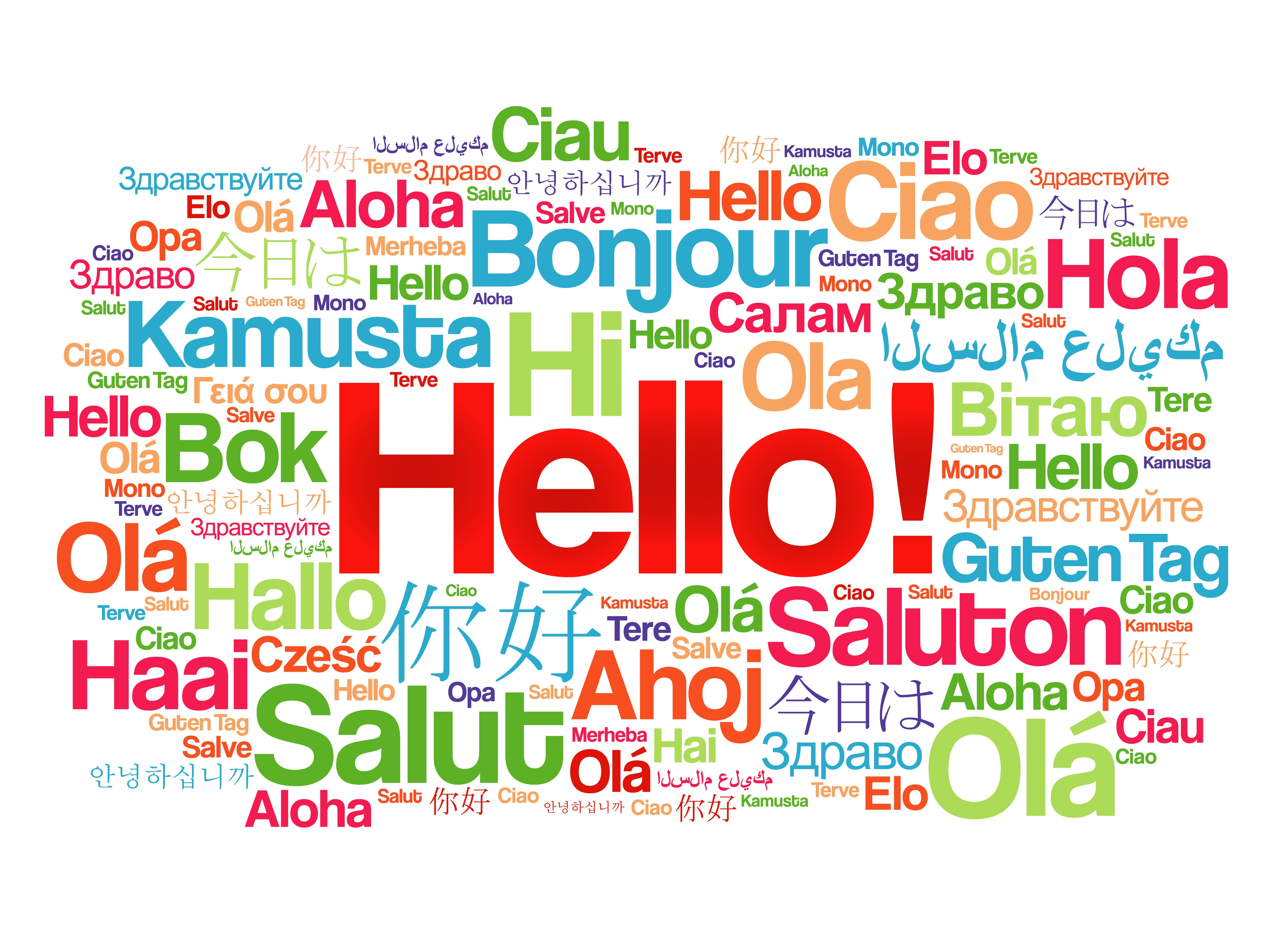 Madress Translation Homepage Hello!